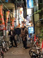 Tokyo-ko kaleetan